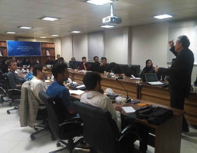 برگزاری دوره آموزشی کنترل پروژه در پارک علم و فناوری استان