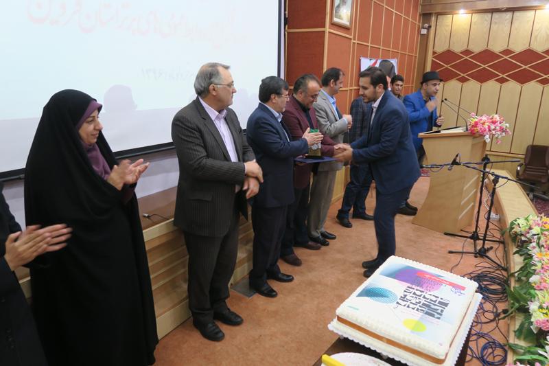 تقدیر از روابط عمومی پارک علم و فناوری قزوین در جشنواره تجلیل از روابط عمومی های برتر استان
