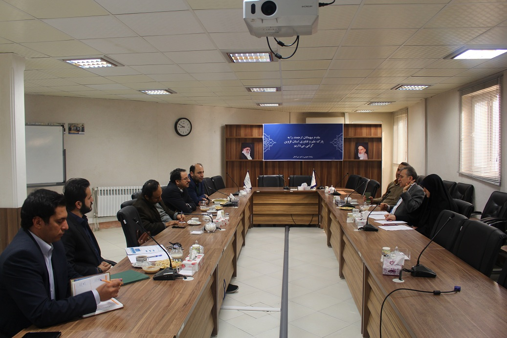 بیستمین شورای هماهنگی مراکز رشد استان برگزار شد