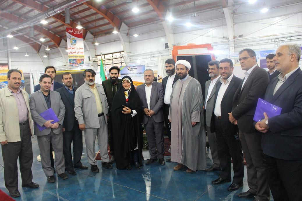 اختتامیه دومین نمایشگاه دانش بنیان قزوین و حضور نماینده مردم قزوین در مجلس شورای اسلامی
