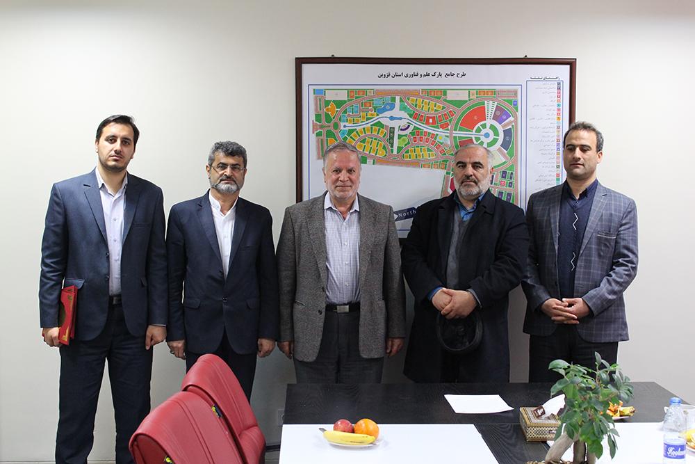 بیست و سومین جلسه شورای پارک علم و فناوری قزوین برگزار شد