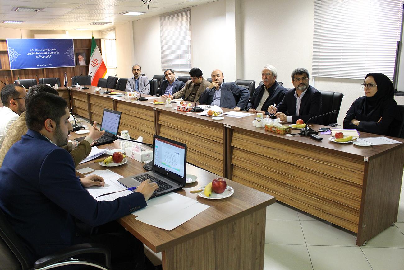 چهل و نهمین جلسه شورای مرکز رشد پارک علم وفناوری قزوین برگزار شد